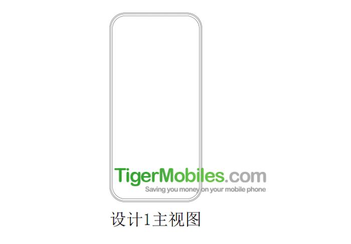 Frontal boceto nuevo smartphone