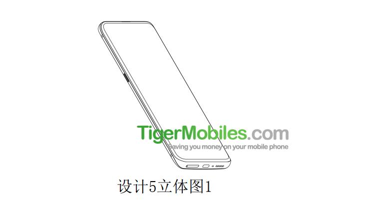 Posible lateral nuevo Xiaomi