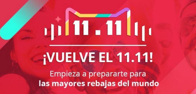Rebajas Aliexpress 11.11